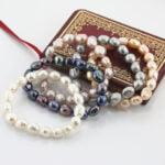 Baroque Freshwater Pearl Bracelet