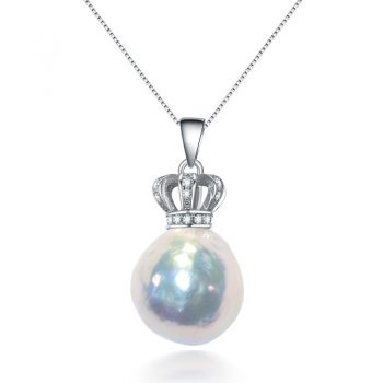 11mm Round Freshwater Pearl Pendant