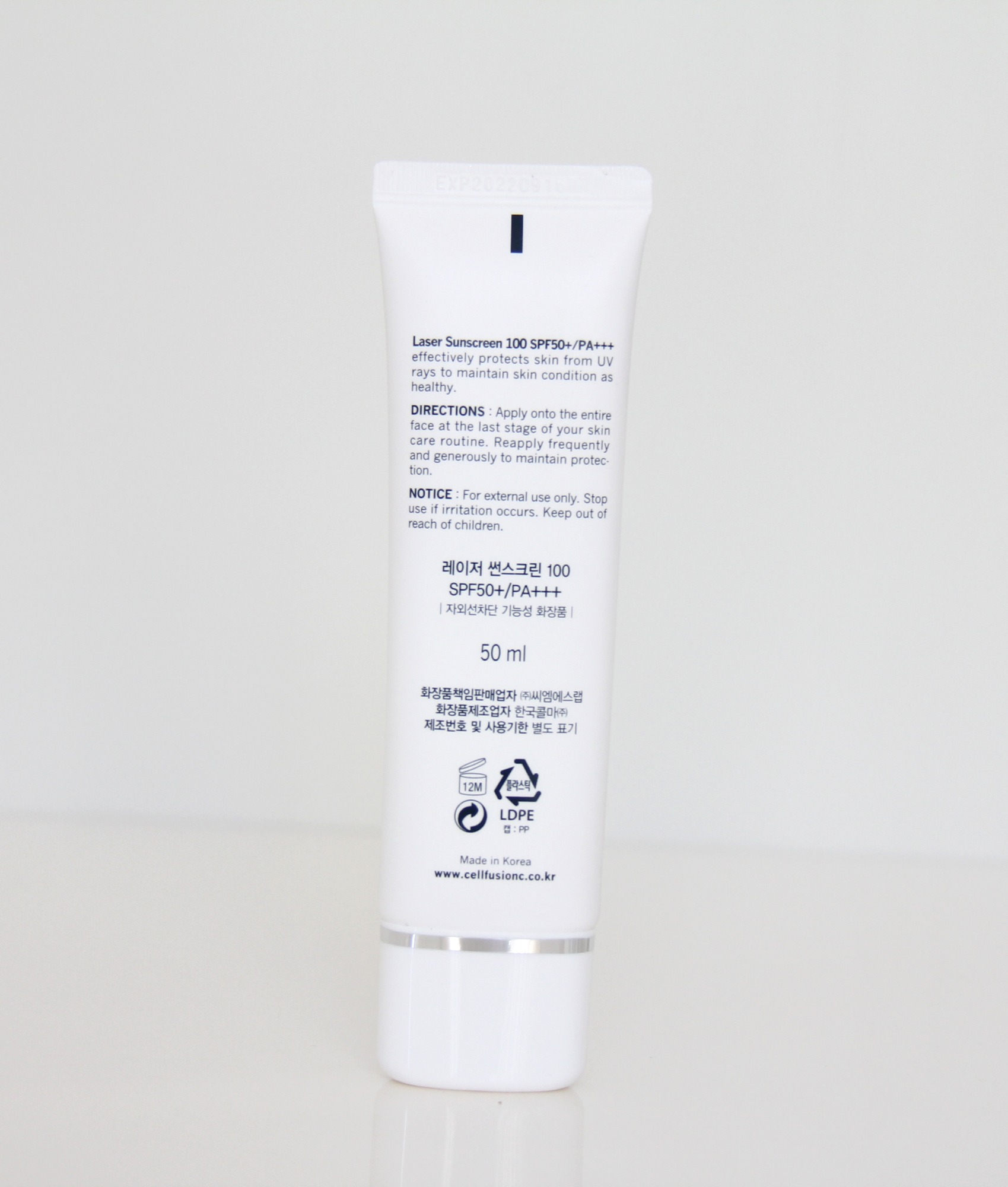 Cell Fusion C Laser Sunscreen SPF50+