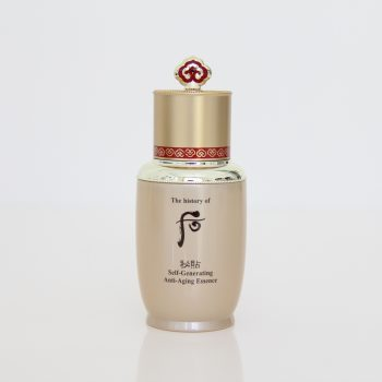 The History of Whoo Set- 7 pieces