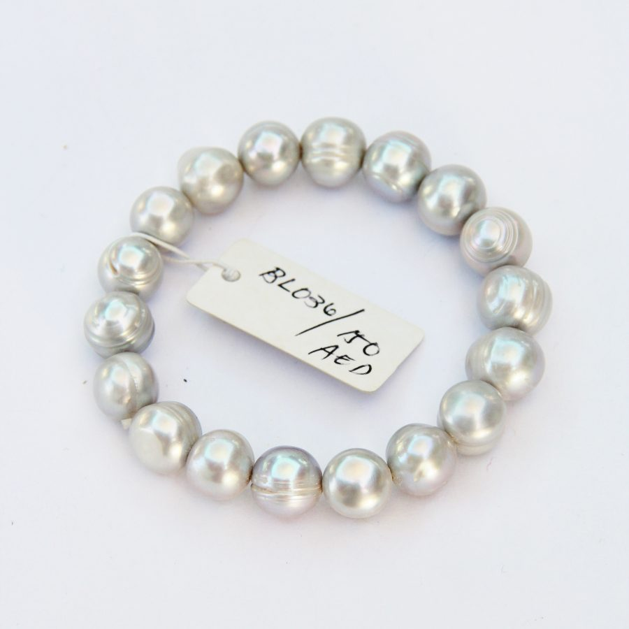 Off-Round Pearl Bracelet